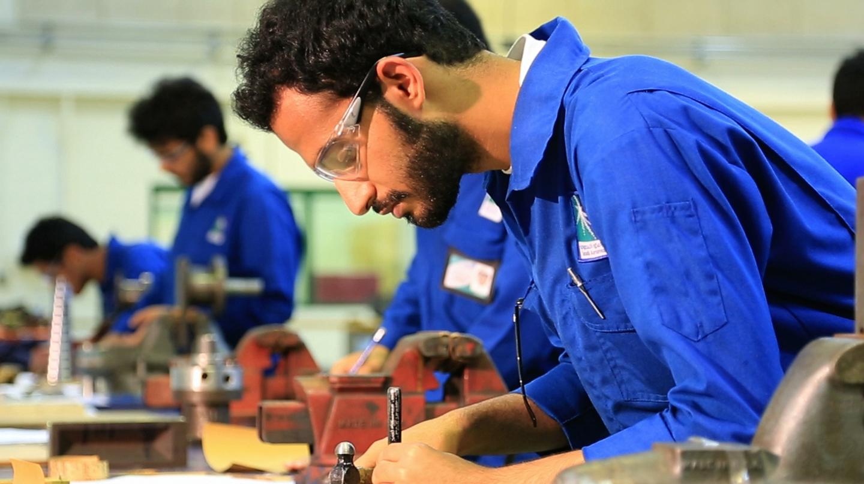 Apprenticeship program - Saudi Aramco