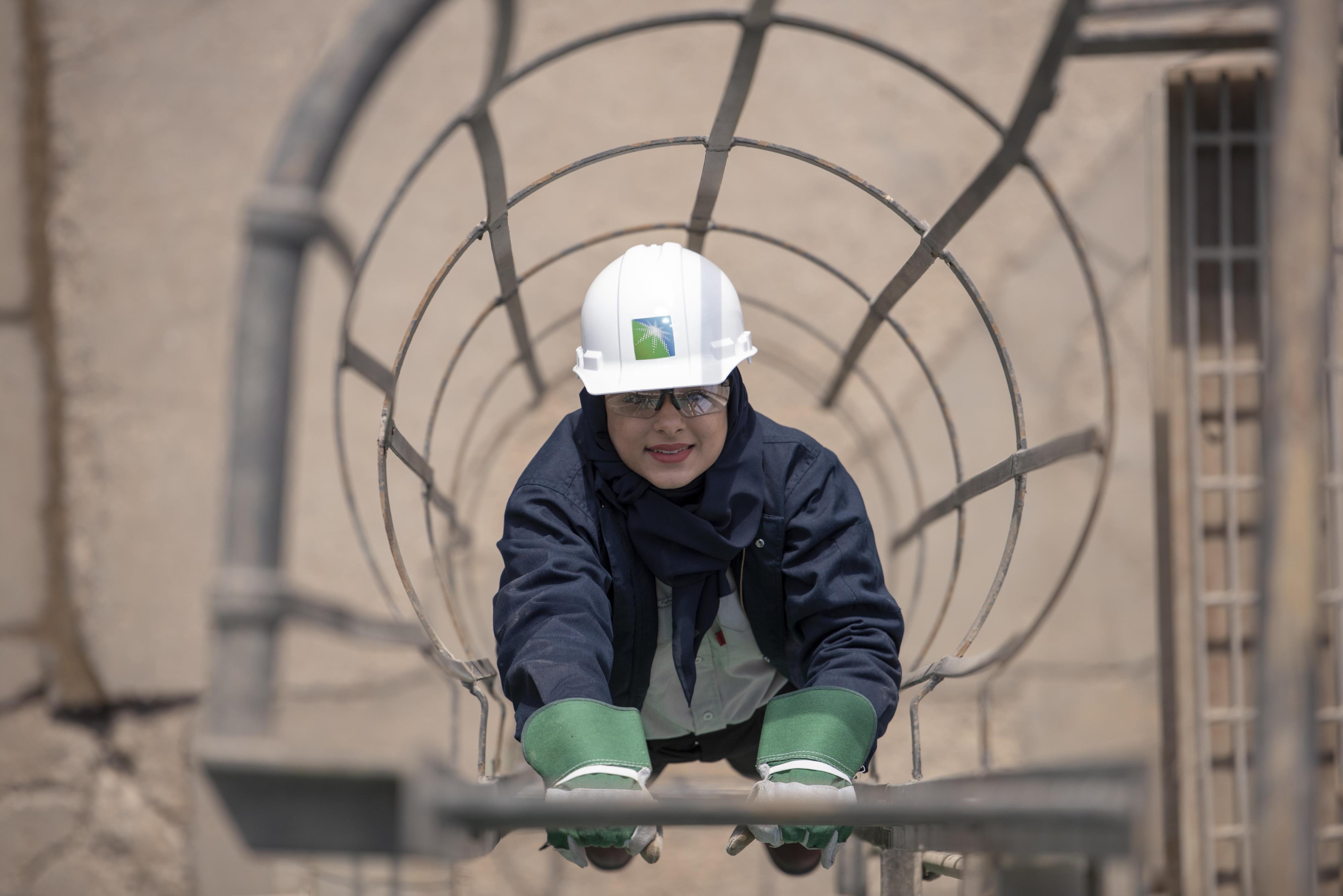 Careers - Saudi Aramco