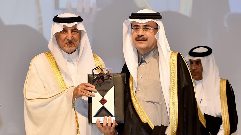 """أرامكو السعودية تفوز بــ""""جائزة مكة للتميز العمراني ..."""